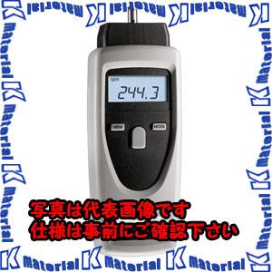 【代引不可】【個人宅配送不可】ESCO(エスコ) デジタル回転計 EA714N-17[ESC111428]