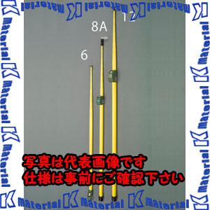 【代引不可】【個人宅配送不可】ESCO(エスコ) 8.0m メジャーポール EA720M-8A[ESC111386]