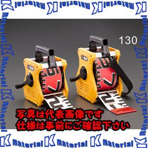 【代引不可】【個人宅配送不可】ESCO(エスコ) 100mmx50m 測量テープ EA720MA-150[ESC110984]