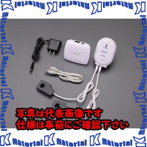 【代引不可】【個人宅配送不可】ESCO(エスコ) クランプ式無線電力計 EA742GB-31A[ESC111390]