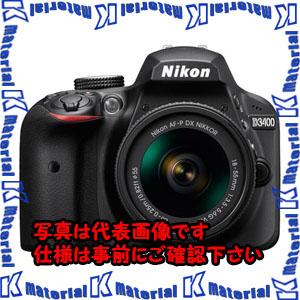 【代引不可】【個人宅配送不可】ESCO(エスコ) 一眼レフデジタルカメラ EA759GA-131F[ESC110747]