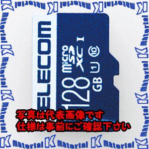 【P】【代引不可】【個人宅配送不可】ESCO(エスコ) マイクロSDHCメモリーカード EA759GL-18D[ESC111955]