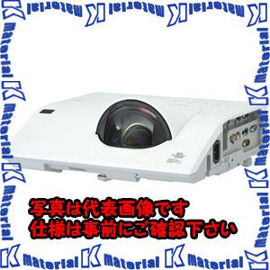 【代引不可】【個人宅配送不可】ESCO(エスコ) 3000lm プロジェクター EA759PA-15[ESC110558]