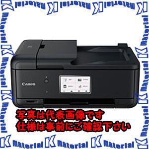【代引不可】【個人宅配送不可】ESCO(エスコ) A5-A4 インクジェットプリンター EA759X-17E[ESC111458]