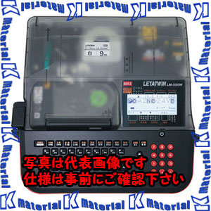 【代引不可】【個人宅配送不可】ESCO(エスコ) AC100V/ チューブマーカー EA761DC[ESC110872]