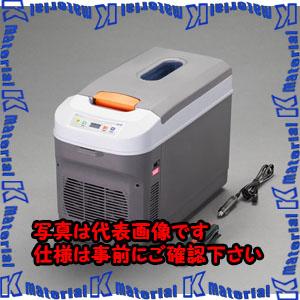 【代引不可】【個人宅配送不可】ESCO(エスコ) DC12V/24V 冷蔵庫 EA763AP-130[ESC111927]