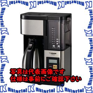 【代引不可】【個人宅配送不可】ESCO(エスコ) AC100V/800W コーヒーメーカー EA763AQ-10A[ESC112108]
