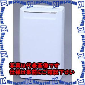 【代引不可】【個人宅配送不可】ESCO(エスコ) AC100V/175W 衣類乾燥除湿機 EA763AX-54[ESC112084]