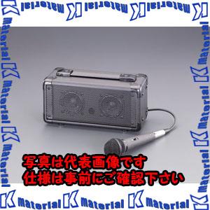 【代引不可】【個人宅配送不可】ESCO(エスコ) マイク付拡声器スピーカー EA763CJ-1[ESC111913]