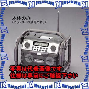 【代引不可】【個人宅配送不可】ESCO(エスコ) FM/AMラジオ・ワイヤレススピーカー EA763PA-1[ESC111981]