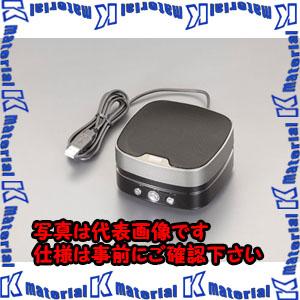 【P】【代引不可】【個人宅配送不可】ESCO(エスコ) WEB会議用 小型スピーカーフォン EA764AS-200[ESC112024]