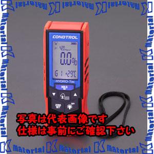 【P】【代引不可】【個人宅配送不可】ESCO(エスコ) デジタル水分計 EA776B-41[ESC111919]