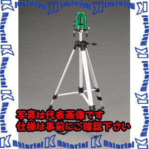 【P】【代引不可】【個人宅配送不可】ESCO(エスコ) レーザー墨出シ器 EA780K-3SA[ESC110786]