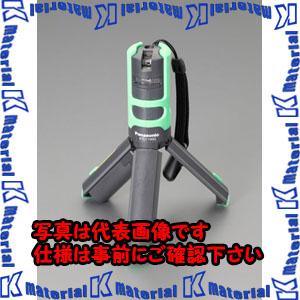 【P】【代引不可】【個人宅配送不可】ESCO(エスコ) レーザー墨出シ器 EA780P-11[ESC110849]