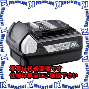 【代引不可】【個人宅配送不可】ESCO(エスコ) 交換用バッテリー EA813RB-18F[ESC112272]