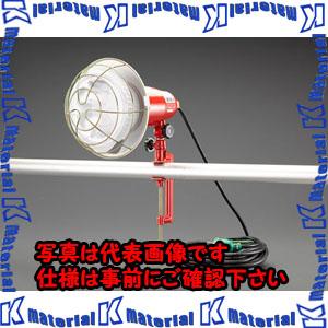 【P】【代引不可】【個人宅配送不可】ESCO(エスコ) AC100V/25W 作業灯/LED EA814AG-13[ESC112223]