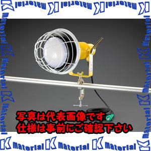 【P】【代引不可】【個人宅配送不可】ESCO(エスコ) AC100V/ 100W 作業灯/LED EA814DL-46[ESC110916]