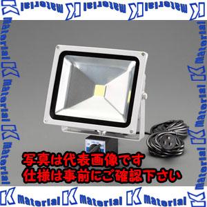 【代引不可】【個人宅配送不可】ESCO(エスコ) AC100V/30W 作業灯/LED EA814RA-3[ESC112299]