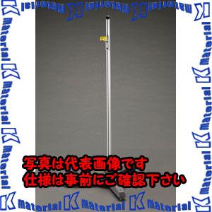 【P】【代引不可】【個人宅配送不可】ESCO(エスコ) 1040mm 作業灯スタンド EA814ZA-21[ESC112003]