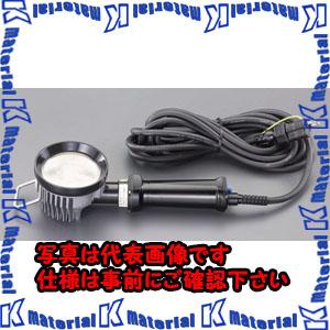 【代引不可】【個人宅配送不可】ESCO(エスコ) AC100V/20W 作業灯/LED EA815LD-590[ESC111684]