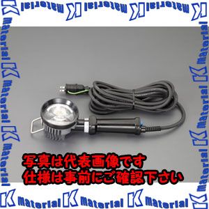 【P】【代引不可】【個人宅配送不可】ESCO(エスコ) AC100V/3W 作業灯/紫外線LED EA815LD-680[ESC110822]