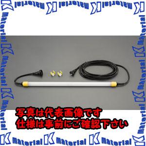 【代引不可】【個人宅配送不可】ESCO(エスコ) AC100V/15W 作業灯/LED EA815LD-712[ESC111717]