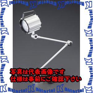 【P】【代引不可】【個人宅配送不可】ESCO(エスコ) 照明灯/LED EA815LN-27B[ESC112055]