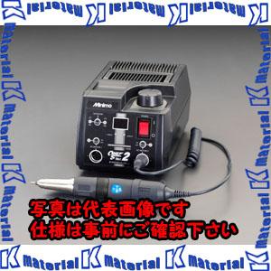 【代引不可】【個人宅配送不可】ESCO(エスコ) マイクログラインダーセット EA818MB-13B[ESC110635]