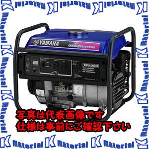 【P】【代引不可】【個人宅配送不可】ESCO(エスコ) AC100V/2.0kw 発電機 EA860KH-50A[ESC110886]