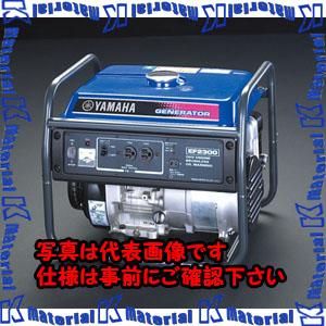 【代引不可】【個人宅配送不可】ESCO(エスコ) AC100V/2.3kw 発電機 EA860KH-60A[ESC110887]