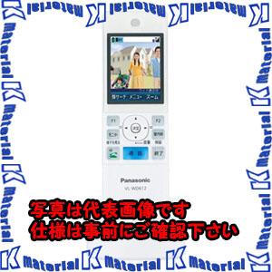 【P】【代引不可】【個人宅配送不可】ESCO(エスコ) ワイヤレスモニター子機 EA864BB-30[ESC111878]