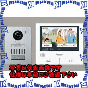 【代引不可】【個人宅配送不可】ESCO(エスコ) テレビドアホン EA864BB-32[ESC110766]