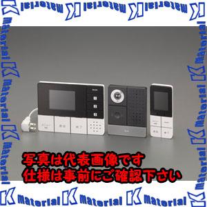 【代引不可】【個人宅配送不可】ESCO(エスコ) ワイヤレステレビドアホン EA864BB-50[ESC111672]