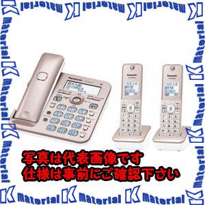 【P】【代引不可】【個人宅配送不可】ESCO(エスコ) 電話機 EA864BD-170A[ESC111935]