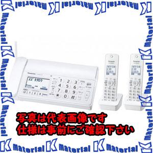 【代引不可】【個人宅配送不可】ESCO(エスコ) パーソナルファックス EA864BD-5B[ESC111833]