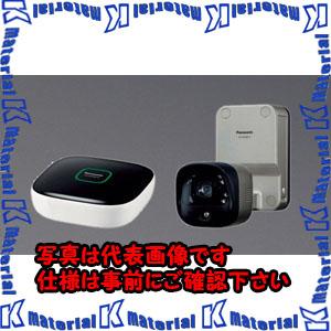 【代引不可】【個人宅配送不可】ESCO(エスコ) 屋外カメラキット EA864CP-1[ESC111696]