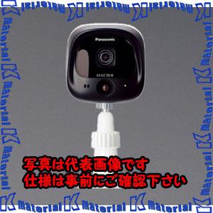【P】【代引不可】【個人宅配送不可】ESCO(エスコ) 屋外カメラ EA864CP-13[ESC112343]