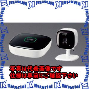 【代引不可】【個人宅配送不可】ESCO(エスコ) 屋内カメラキット EA864CP-2[ESC111759]