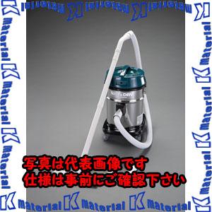 【P】【代引不可】【個人宅配送不可】ESCO(エスコ) 5.0L 乾湿両用掃除機 EA899HF-6[ESC110814]