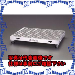 【代引不可】【個人宅配送不可】ESCO(エスコ) 450x450x120mm 低床作業台 EA903BT-1[ESC112035]