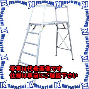 【18%OFF】 139-175cm 【P】【】【個人宅配送】ESCO(エスコ) 足場台 EA905DF-52[ESC110605]:k-material-DIY・工具