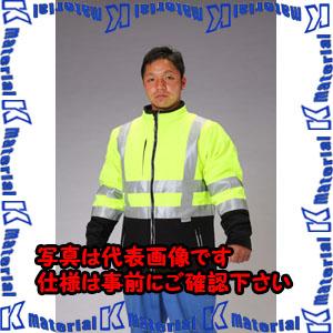 【代引不可】【個人宅配送不可】ESCO(エスコ) 防寒ジャケット EA915GD-102[ESC111811]