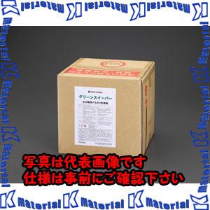 【P】【代引不可】【個人宅配送不可】ESCO(エスコ) 18L 工業用強力油洗浄剤 EA922A-41[ESC112381]