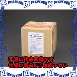 【P】【代引不可】【個人宅配送不可】ESCO(エスコ) 18L 油膜分散剤 EA922AJ-101[ESC112029]