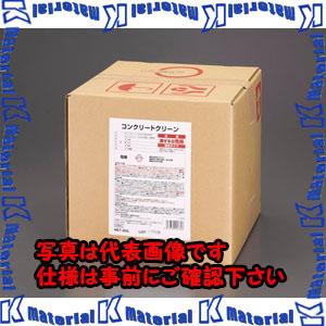 【P】【代引不可】【個人宅配送不可】ESCO(エスコ) 20L コンクリート洗浄剤 EA922AJ-27[ESC111893]