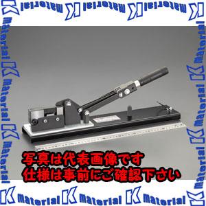 ファッション 【】【個人宅配送】ESCO(エスコ)  DINレールカッター EA940DG-170[ESC110925]:k-material, 玉野市:561cc1ad --- fricanospizzaalpine.com
