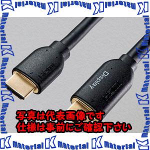 【代引不可】【個人宅配送不可】ESCO(エスコ) 10m HDMIアクティブケーブル EA940PM-51[ESC110908]