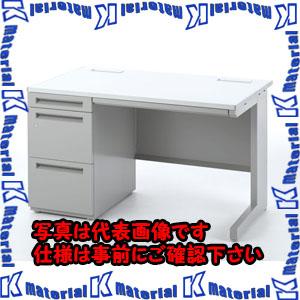 大量入荷 【 1000x700x700mm デスク】【個人宅配送】ESCO(エスコ) 1000x700x700mm EA954DE-45D[ESC111014] デスク EA954DE-45D[ESC111014]:k-material, 大賢水産:8e20a6ed --- fricanospizzaalpine.com