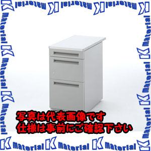 【代引不可】【個人宅配送不可】ESCO(エスコ) 400x700x700mm 脇デスク EA954DF-22D[ESC111494]