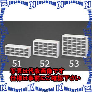 【P】【代引不可】【個人宅配送不可】ESCO(エスコ) スマートフォン保管用キャビネット EA954ES-53[ESC110897]
